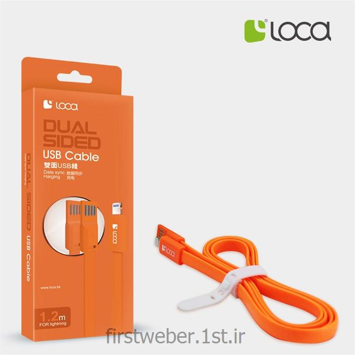 عکس گجت USBکابل تبدیل USB به گوشی آیفون 5 لوکا
