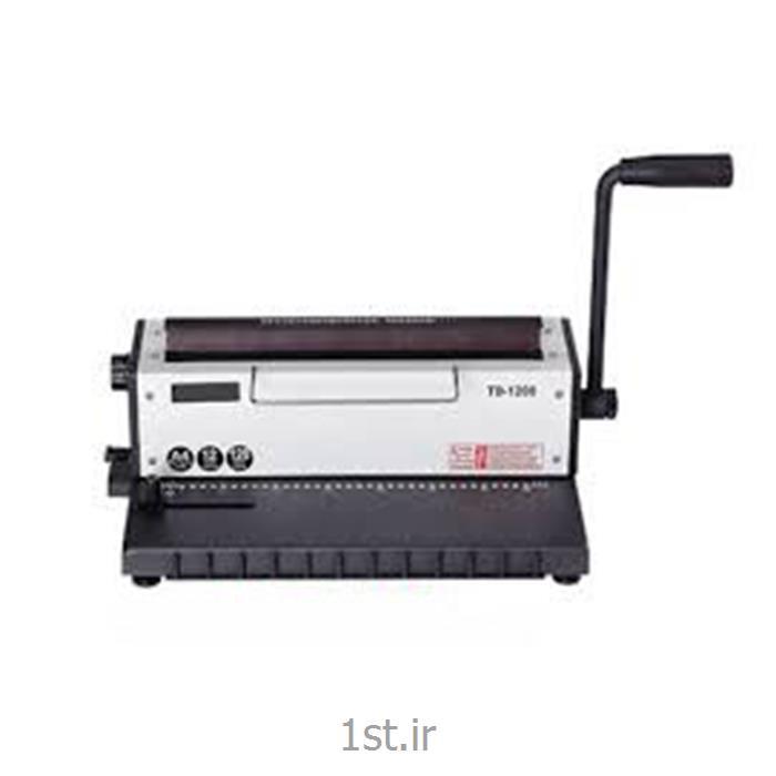 دستگاه صحافی کاغذ دوبل مدل 1200