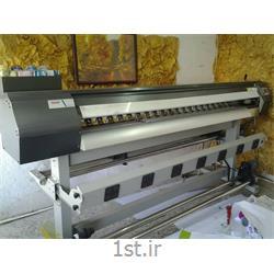 دستگاه چاپ بنر اکوسالونت عرض 180 با هد dx5