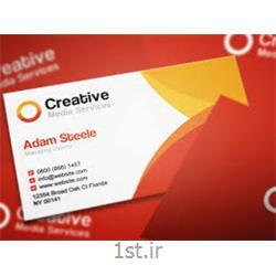 چاپ کارت ویزیت همراه طراحی