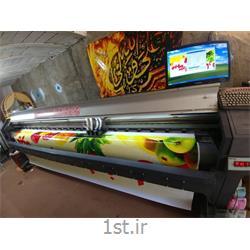 دستگاه چاپ بنر کارکرده عرض 3.20 با 8 هد زار128 مارک witcolor 860