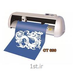 عکس ماشین آلات و دستگاه های چاپکاتر پلاتر رومیزی ارزان قیمت مدل ct630