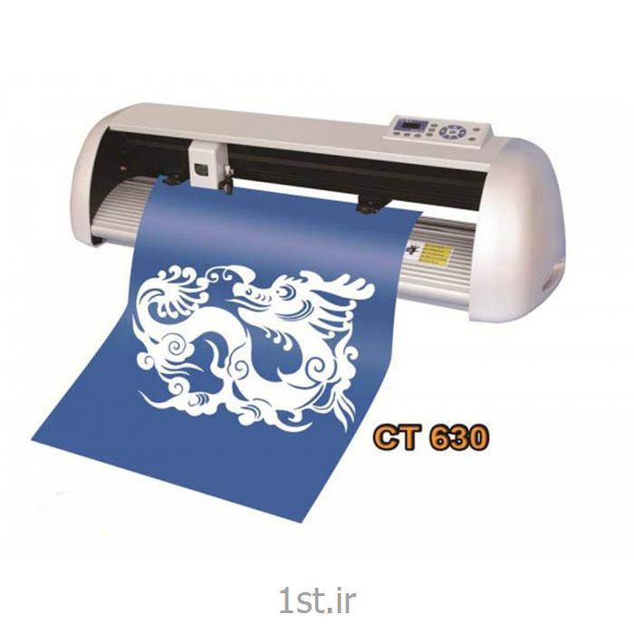 کاتر پلاتر رومیزی ارزان قیمت مدل ct630