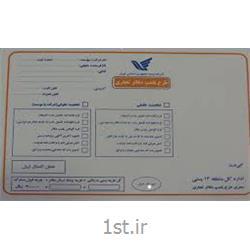 عکس خدمات حسابداریپلمپ دفاتر قانونی ( دفاتر روزنامه و کل)