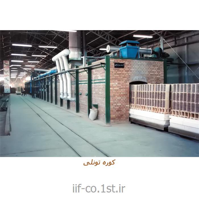 عکس کوره های صنعتیدستگاه کوره تونلی پخت چینی  tunnel furnace