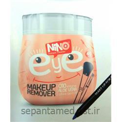 عکس دستمال مرطوبدستمال مرطوب پاک کننده آرایش