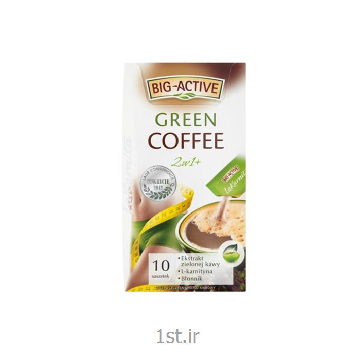 قهوه سبز لاغری Big-Active<
