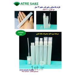 ظرف رقیق پاش پلاستیکی 12 میل (Gmplas 12ml bottle)