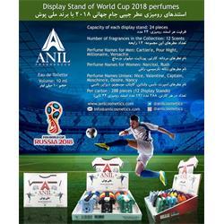 عطرهای جیبی جام جهانی 2018 حجم 10 میلی لیتر در 12 رایحه