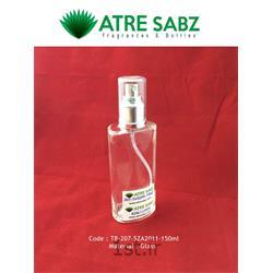 عکس بطریظرف شیشه ای 150 میل رز (Rose Glass bottle)