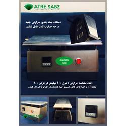 عکس ماشین آلات بسته بندیدستگاه بسته بندی حرارتی جعبه برقی ساخت چین