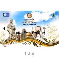 عکس سیستم های اطلاعات الکترونیککارت تخفیف مهرکارت ایرانیان