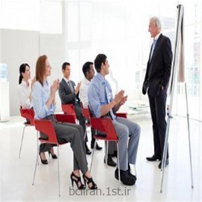 دوره آموزشی ممیزی داخلی ISO9001:2008