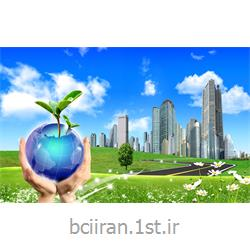 عکس آموزش و تربیتدوره آموزشی سر ممیزی ISO 14001:2004