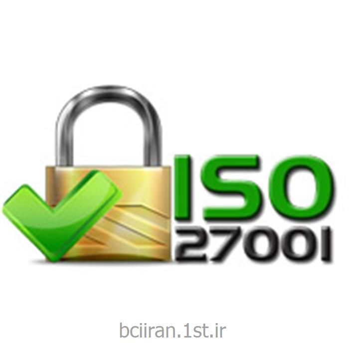 عکس گواهینامه سیستم های مدیریتیگواهینامه سیستم مدیریت امنیت اطلاعات (Isms)