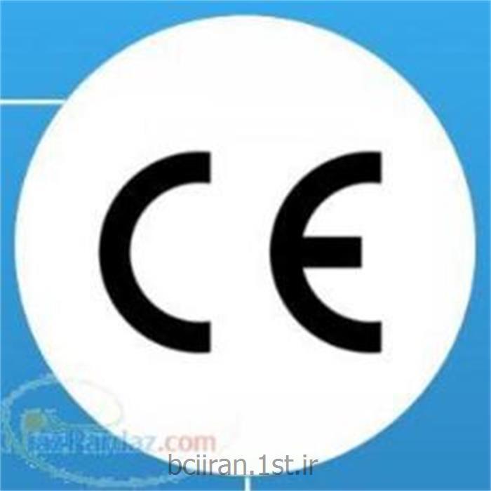 عکس گواهینامه محصولاتگواهینامه CE