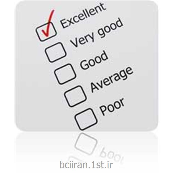 عکس گواهینامه سیستم های مدیریتیگواهینامه سنجش رضایت مشتری