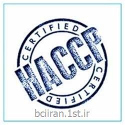 عکس گواهینامه محصولاتگواهینامه سیستم ایمنی و بهداشت مواد غذائی
