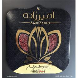 زعفران سرگل 1 مثقالی