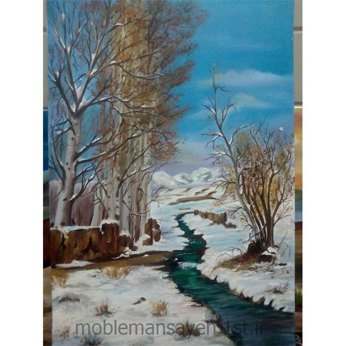 عکس لوازم جانبی مبلمانتابلو نقاشی  رنگ و روغن زمستان