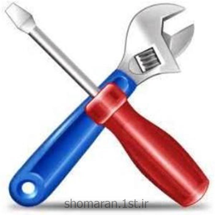 نرم افزار نگهداری و تعمیرات شماران سیستم