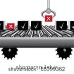 نرم افزار تولید و کنترل تولید برنا-شماران