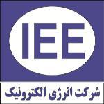 لوگو شرکت انرژی الکترونیک ایران