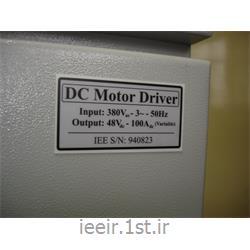 درایور موتور دی سی DC MOTOR DRIVER