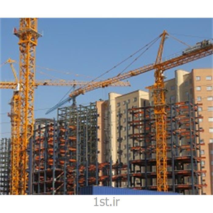 عکس سایر خدمات ساخت و ساز و مشاوره املاکاسکلت فلزی پیچ و مهره ای پیش ساخته