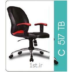 صندلی گردان کارمندی A 517 TB