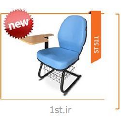 صندلی ثابت دانش آموزی ST 511