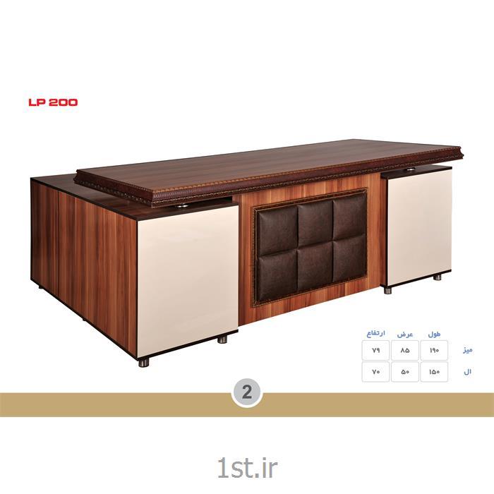 میز مدیریت ملامینه الدارصفحه پروفیلی مدل LP200 MDF وحدت