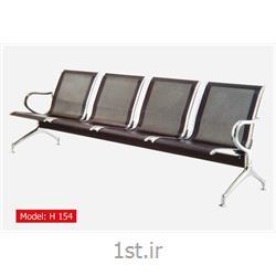 صندلی انتظار پانچ چهار نفره مدل H 154