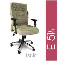 صندلی گردان کارشناسی A E 514