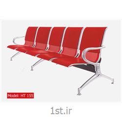 عکس صندلی انتظارصندلی انتظار پانچ پنج نفره مدل HT 155