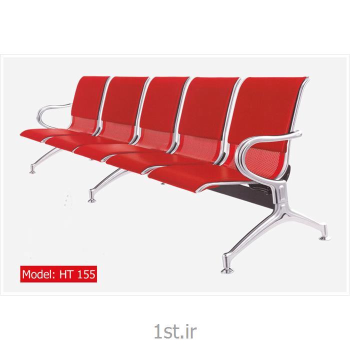 صندلی انتظار پانچ پنج نفره مدل HT 155