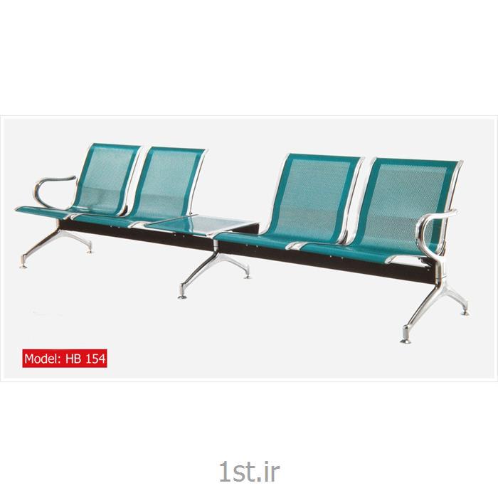 صندلی انتظار پانچ چهار نفره مدل HB154