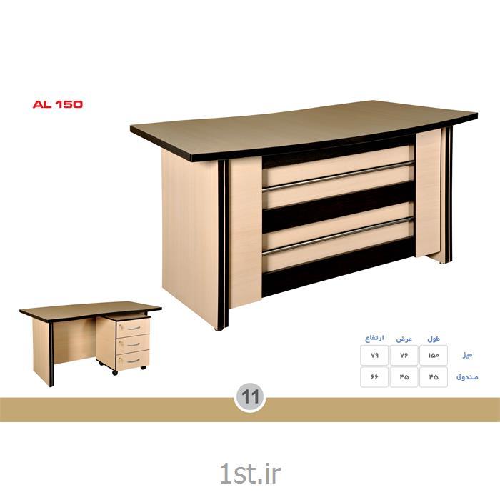 میز مدیریت ملامینه الدارصفحه پروفیلی مدل AL150 MDF وحدت