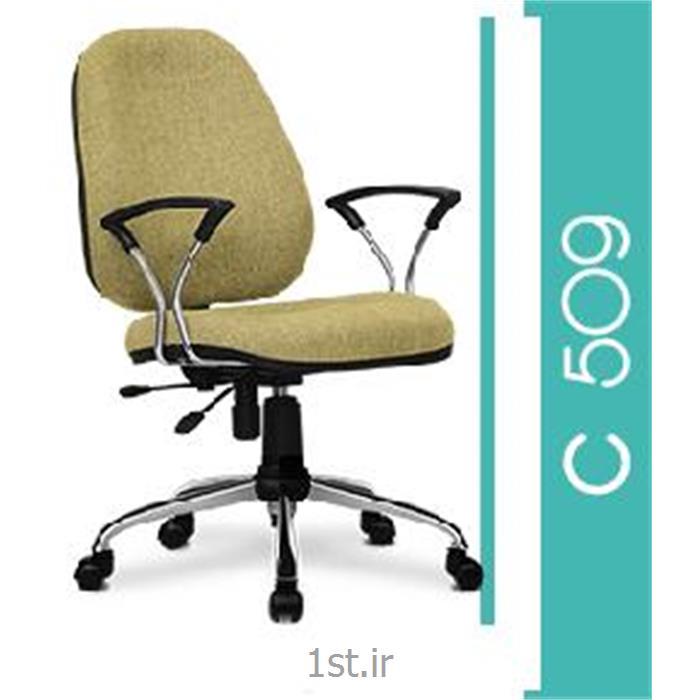 صندلی گردان کارمندی A C 509