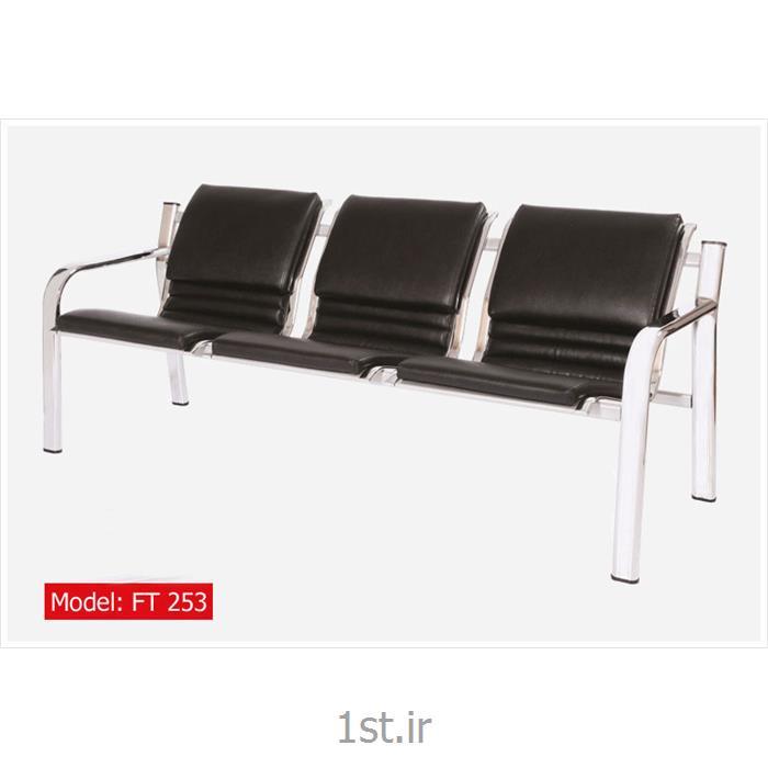 عکس صندلی انتظارنیمکت پانچ سه نفره مدل FT253