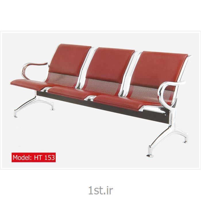 عکس صندلی انتظارصندلی انتظار پانچ سه نفره مدل HT153
