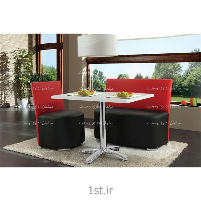 عکس صندلی اداریمبلمان ویژه پذیرایی سری 800 R