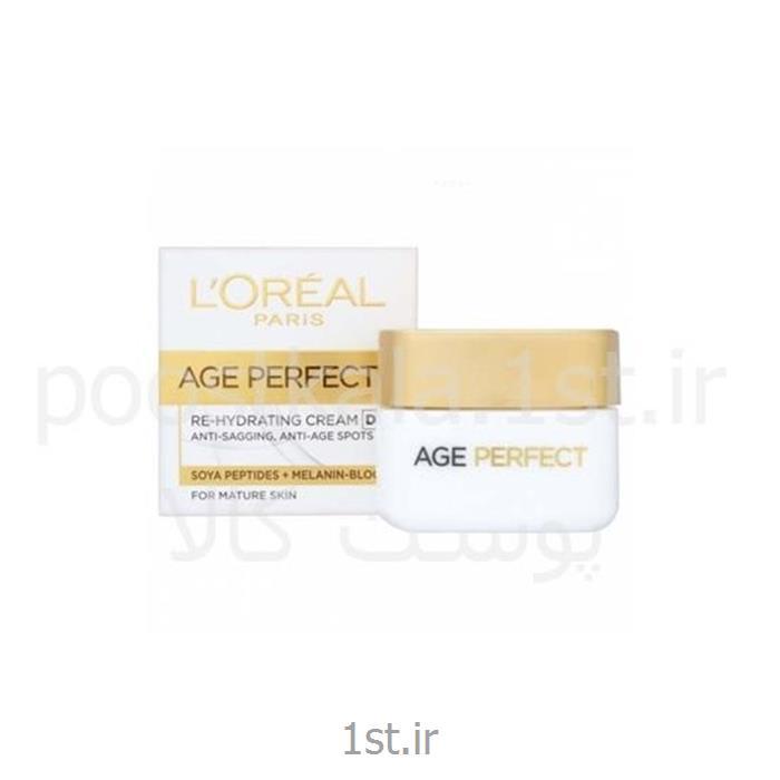 کرم ایج پرفکت روز لورال Loreal age perfect day cream