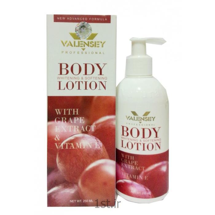 لوسیون بدن با عصاره انگور والنسی (VALENSEY)