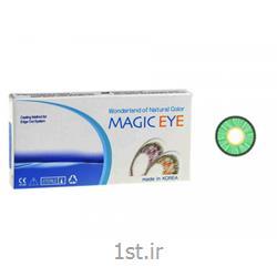 لنز 3 رنگ سبز روشن MAGIC EYE