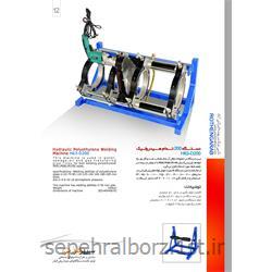 عکس دستگاه جوش لب به لب (دستگاه جوش سر به سر)دستگاه جوش پلی اتیلن 200 تمام هیدرولیک