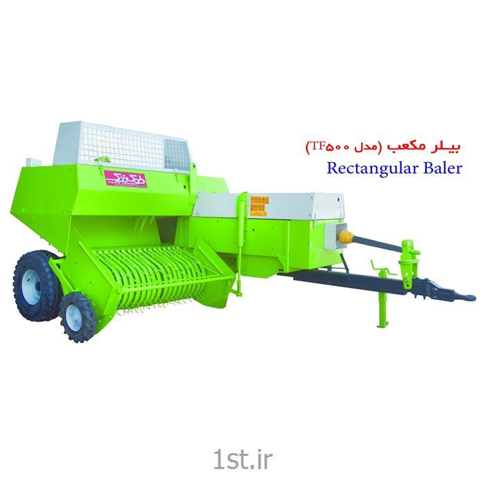 عکس سایر ماشین آلات کشاورزیدستگاه بسته بندی علوفه بیلر (بیلر مکعبی )baler TF5500 Squar baler