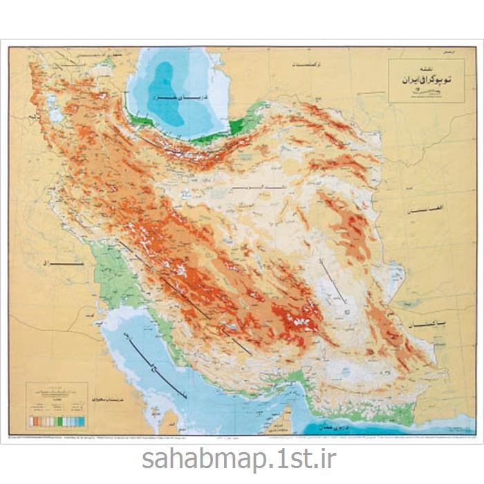 عکس نقشهنقشه توپوگرافی ایران (نقاط ارتفاعی)
