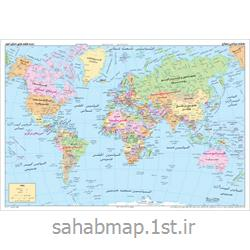 نقشه جهان نمای طبیعی و سیاسی