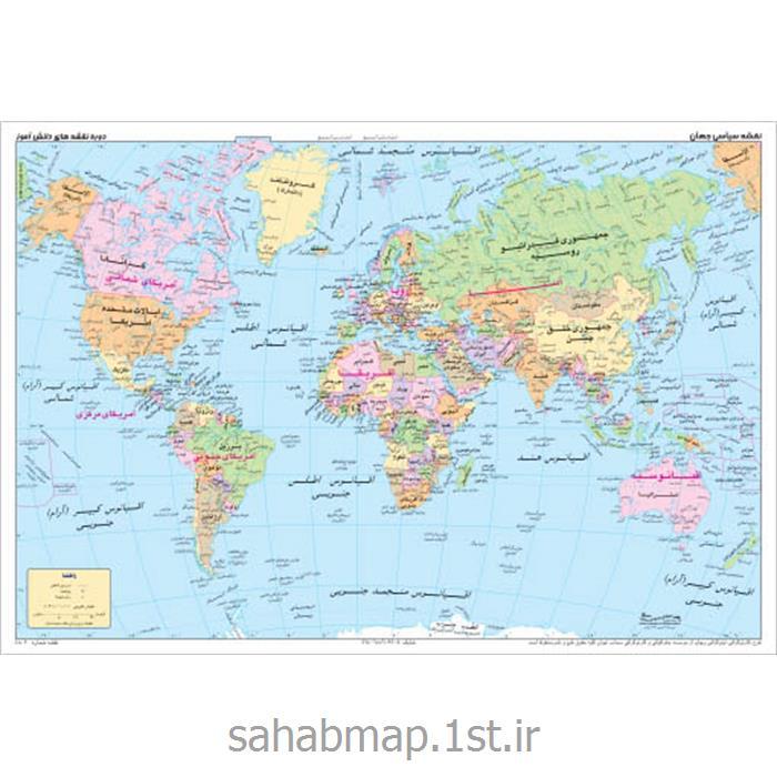 نقشه  جهان طبیعی و سیاسی